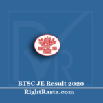 BTSC JE Result 2020 (Out) | Download Bihar Junior Engineer Merit List
