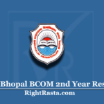 BU Bhopal BCOM 2nd Year Result 2020 (Out) | Barkatullah University B.COM Results