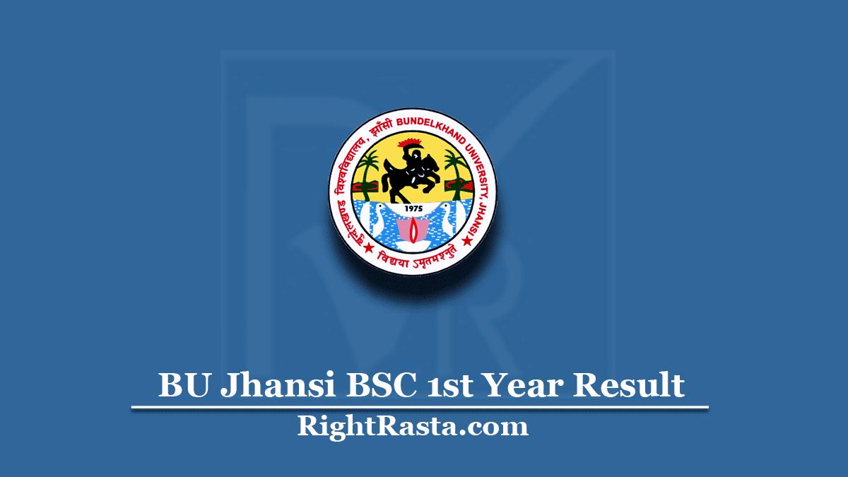 BU Jhansi BSC 1st Year Result