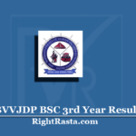 BVVJDP BSC 3rd Year Result 2020 (Out)   Bastar University B.SC Part 3 Results