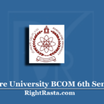 Bangalore University BCOM 6th Sem Result 2020 (Out) | B.Com Semester 6 Results