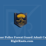 Bihar Police Forest Guard Admit Card 2020 (Out) | Download CSBC Hall Ticket