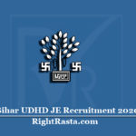Bihar UDHD JE Recruitment 2020 | Apply for Bihar Urban Junior Engineer Vacancy