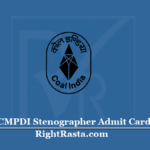 CMPDI Stenographer Admit Card 2020 (Out) | Download Exam Hall Ticket
