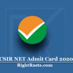 CSIR NET Admit Card 2020 (Out) | Download NTA CSIR June Exam Hall Ticket