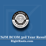 CSJM BCOM 3rd Year Result 2020 (Out) | Kanpur University B.COM Results