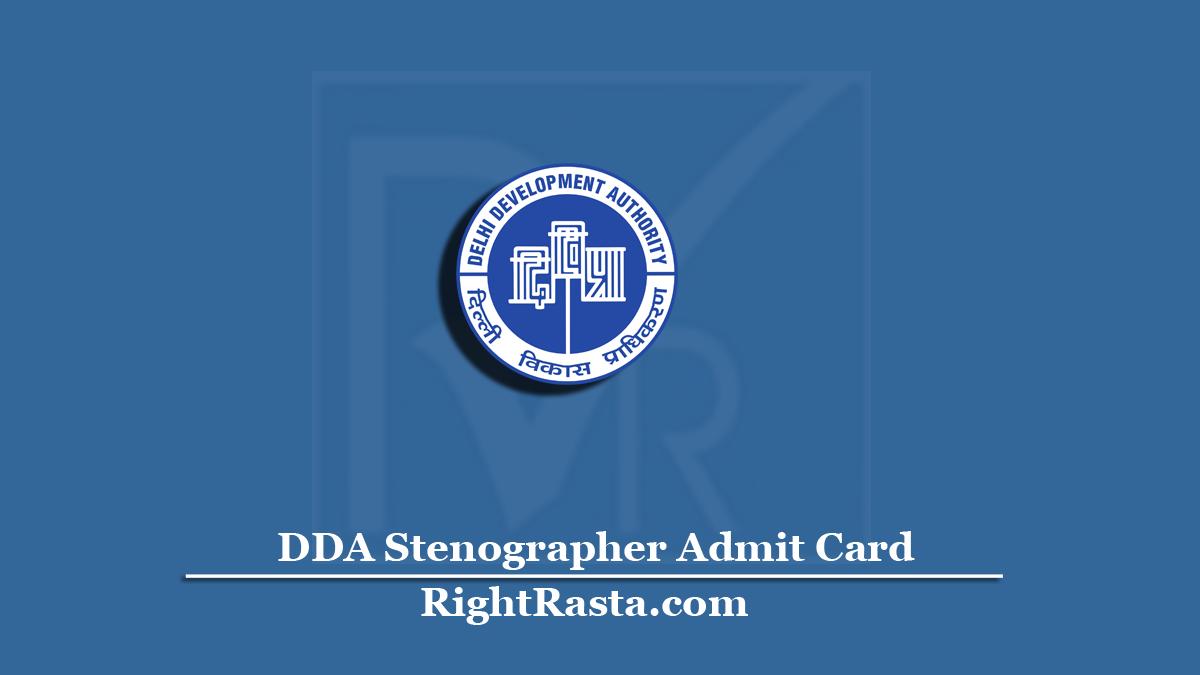 DDAStenographer Admit Card