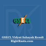 GSECL Vidyut Sahayak Result 2020 (Out) | Download Plant Attendant Merit List