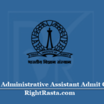 IISC Administrative Assistant Admit Card 2020 Download | Admin Assistant Exam Date