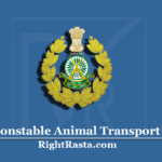 ITBP Constable Animal Transport Result 2020 (Out) | Download CT AT Results
