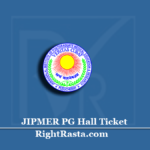 JIPMER PG Hall Ticket 2020 (Released) | Download DM/ MCH Admit Card