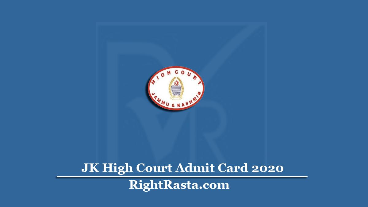 JK High Court Admit Card