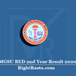 MGSU BED 2nd Year Result 2020 (Out)   Download B.Ed Part 2 Exam Results