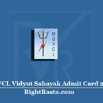 MGVCL Vidyut Sahayak Admit Card 2020 (Out) | Download JA Hall Ticket