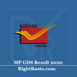 MP GDS Result 2020 (Out) | Download India Post Gramin Dak Sevak Results