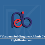 MP Vyapam Sub Engineer Admit Card 2020 (Out) | Download MPPEB SE Hall Ticket