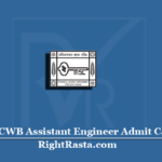 MSCWB Assistant Engineer Admit Card (Out) | Download MSC WB AE Hall Ticket