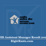 NHB Assistant Manager Result 2020 (Out) | Download National Housing Bank Results