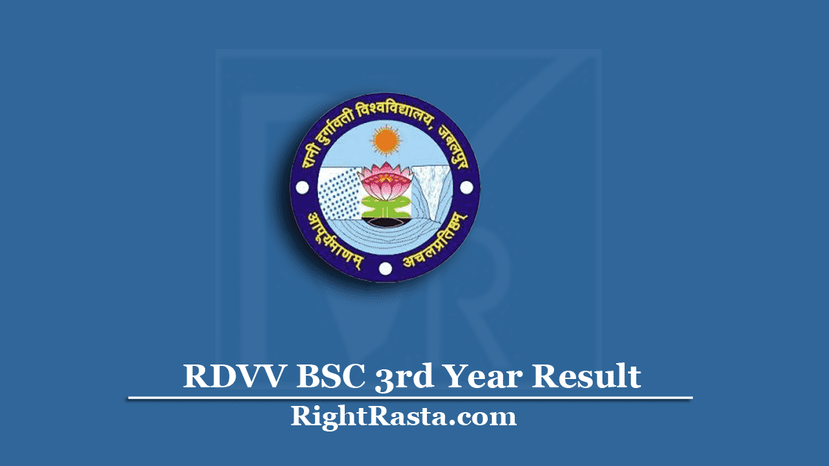 RDVV BSC 3rd Year Result