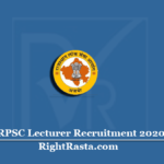 RPSC Lecturer Recruitment 2020 (Out) | Apply Online for Rajasthan Lecturer Vacancy