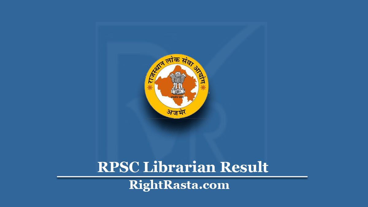 RPSC Librarian Result