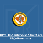 RPSC RAS Interview Admit Card 2020 (Released) | Download Interview Call Letter