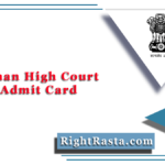 Rajasthan High Court Driver Admit Card 2021 (Out) | HCRAJ Chauffeur Hall Ticket