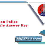 Rajasthan Police Constable Answer Key 2020 (Out) | Amendment Key