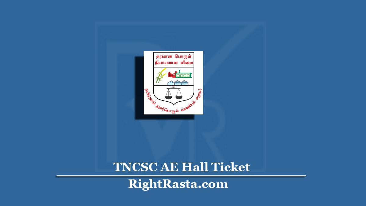TNCSC AE Hall Ticket