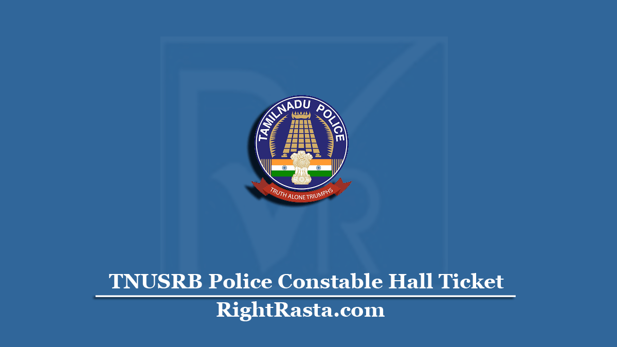 TNUSRB Police Constable Hall Ticket