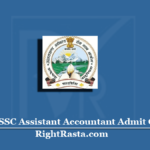 UKSSSC Assistant Accountant Admit Card 2020 (Out) | UK AA Hall Ticket