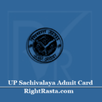 UP Sachivalaya Admit Card 2020 (Out) | Download Vidhan Parishad Exam Hall Ticket