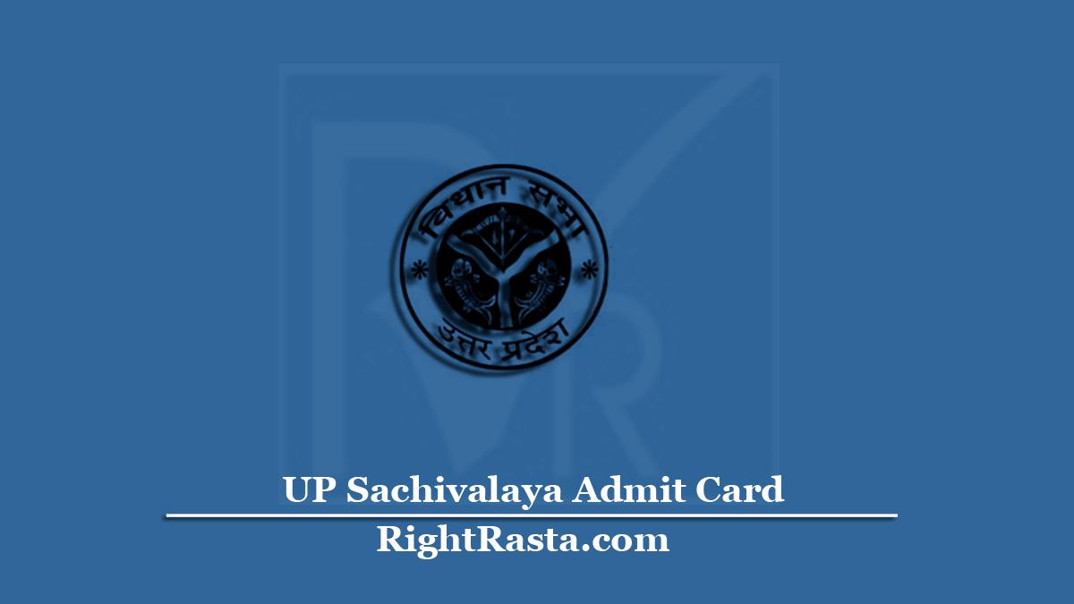 UP Sachivalaya Admit Card