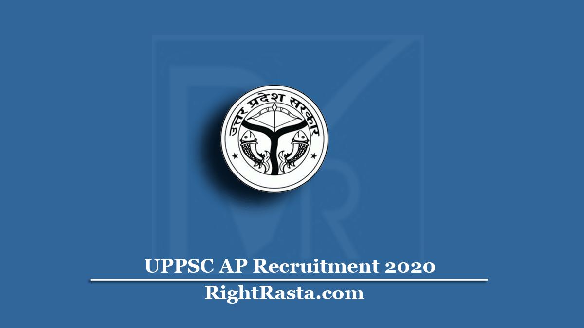 UPPSC AP Recruitment