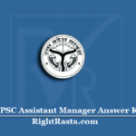 UPPSC Assistant Manager Answer Key 2020 (Out) | Download Series Wise PDF