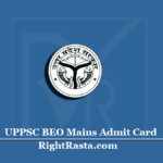 UPPSC BEO Mains Admit Card 2020 (Out) | Download Block Education Officer Hall Ticket