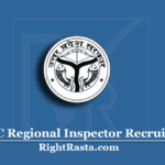 UPPSC Regional Inspector Recruitment 2020 (Out) | Apply for UP RI Vacancy