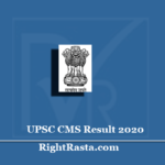 UPSC CMS Result 2020 (Out) | Download Combined Medical Services Exam Merit List