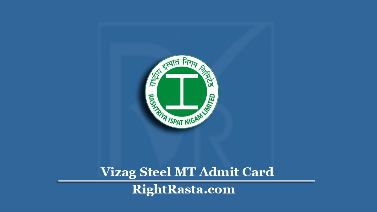 Vizag Steel MT Admit Card