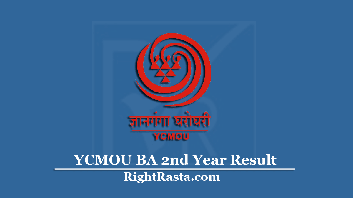 YCMOU BA 2nd Year Result