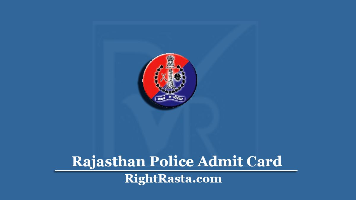 www.recruitment2.rajasthan.gov.in Admit Card