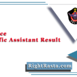 AP Police Scientific Assistant Result 2020 (Out) | Download APSLPRB Merit List