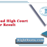 Allahabad High Court Sweeper Result 2020 (Out) | AHC Mali, Farrash Merit List