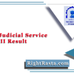 Assam Judicial Service Grade III Result 2020 (Out) | Gauhati High Court Merit List