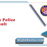 Assam Police SI Result 2020 (Out) | Download SLPRB Sub Inspector Results