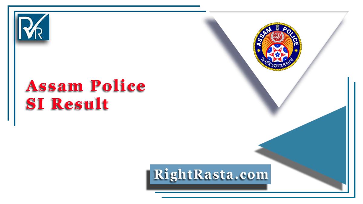 Assam Police SI Result