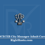 BCECEB City Manager Admit Card 2020 (Out) | Download Bihar BCECE Hall Ticket