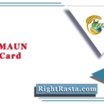 BISCOMAUN Admit Card 2020 (Out) | Download MTS & Other Post Hall Ticket