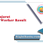 BMC Gujarat Health Worker Result 2020 (Out) | Download Merit List