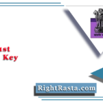 BPSC 31st Answer Key 2020 (Out) | Download Bihar Judiciary Answer Sheet PDF